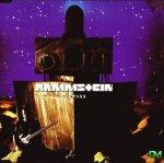 2 января 1996 - Seeman