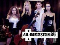 Новосибирские исполнительницы в черных корсетах и чулках «подружили» Рамштайна с русскими народными песнями