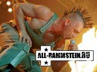 Rammstein ������� � ������� ����� ��� �� ������������ �����