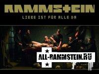 Суд защитил Rammstein от поборников нравственности